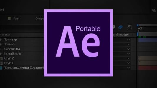 Download Adobe After Effect  2020 Portable mới nhất không cần cài đặt